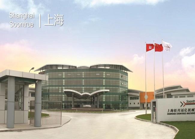 Shanghai Soontrue Machinery Equipment Company ,. LTD