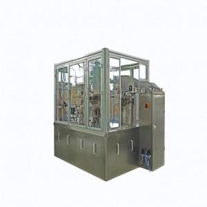 SANITARY NAPKIN PRE-MADE PACKING MACHINE ADULT DIAPER PACKING MACHINE WITH ZIPPER BAG