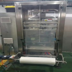 VFFS LIQUID PACKING MACHINE WITH 5KG SAUCE OR PEPPER WITH LIQUID PACKING MACHINE YL400