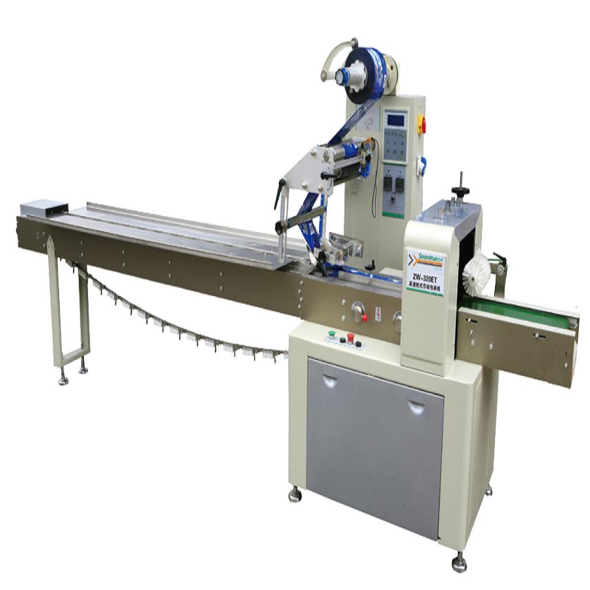 HYGIENIC TOWELETTE/NAPKIN TISSUE PACKING MACHINE WET TISSUE HORIZONTAL PACKING MACHINE Featured Image