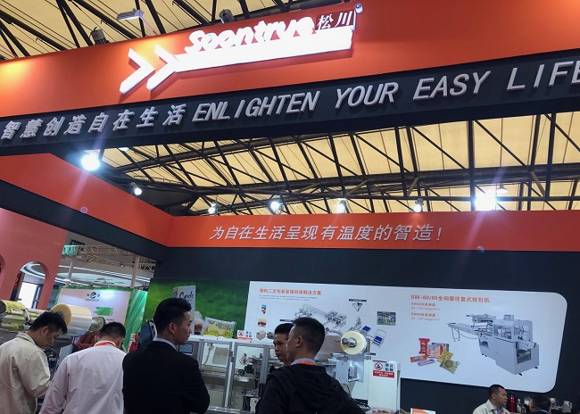 Soontrue Company Attend Shanghai Bakery Fair On Oct 30th 2019