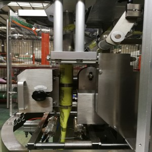 VFFS HIGH SPEED PACKING MACHINE ZL180A WITH VOLUMETRIC CUP DEVICE