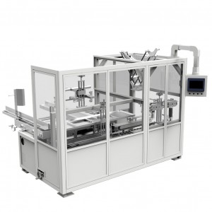 Factory Promotional Cellophane Overwrapping Machine -