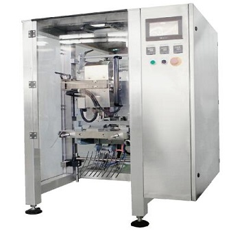 ZL230 Vertical packing machine Featured Image