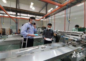 Soontrue produce mask packing machine for fighting corona virus