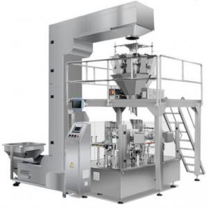机器12-300x300